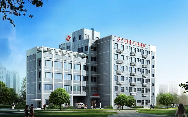 广汉市第二人民医院灾后重建住院部大楼项目图片